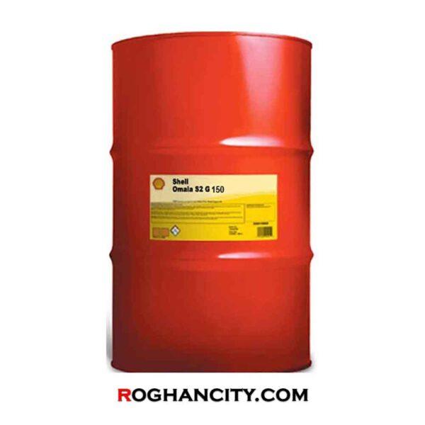 روغن دنده صنعتی Shell Omala S2 G150