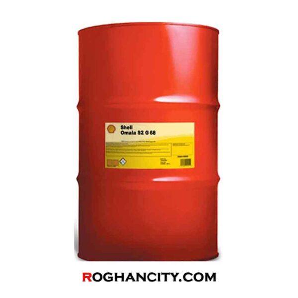 روغن دنده صنعتی Shell Omala S2 G 68