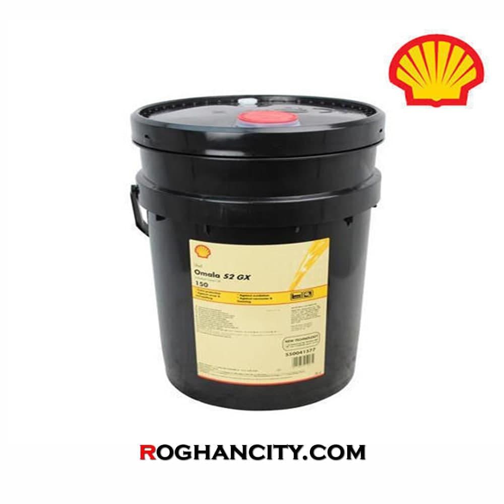 روغن دنده Shell Omala 150