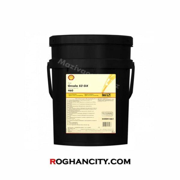 روغن Shell 460