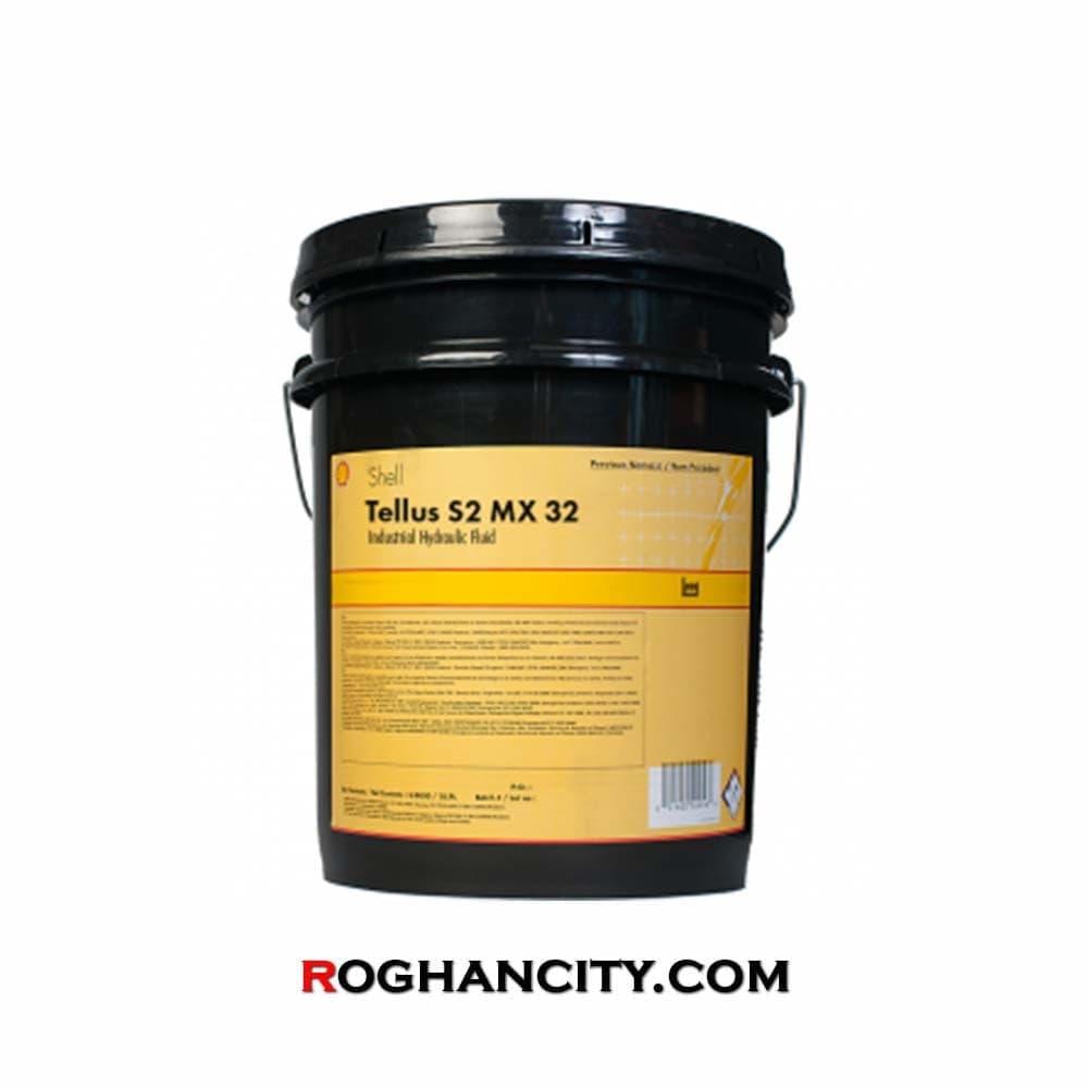 روغن هیدرولیک Shell Tellus s2 mx 32