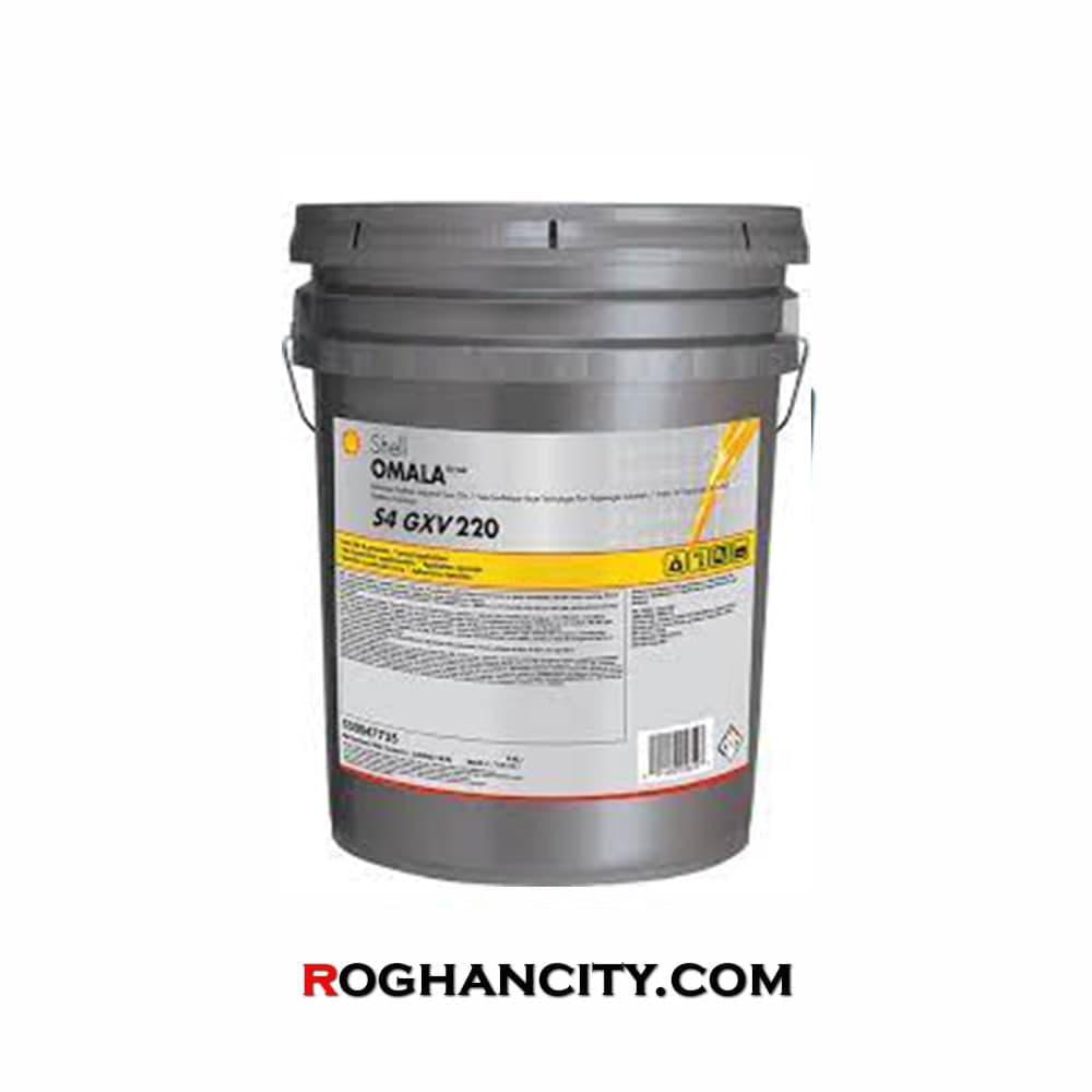 روغن دنده صنعتی Shell Omala S4 gxv 220